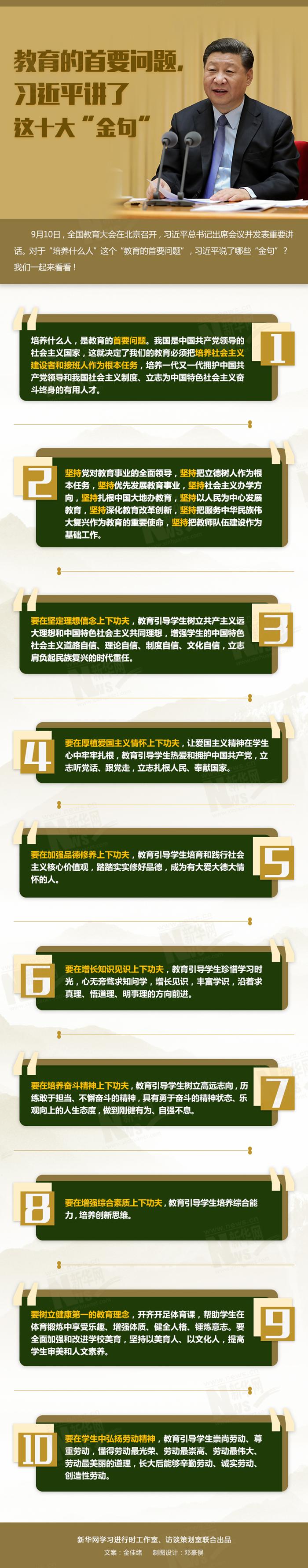 图片1_副本_副本.png